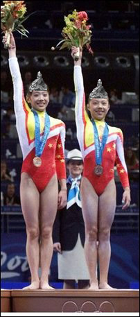 Dong Fangxiao of China Stripped of Bronze Medal